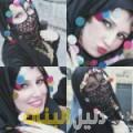 هبة من دمشق أرقام بنات للزواج