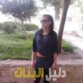 وفية من بنغازي أرقام بنات للزواج