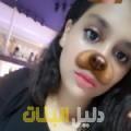 غزال من حلب أرقام بنات للزواج