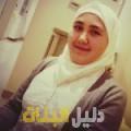 هديل من ولاد تارس أرقام بنات للزواج