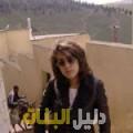 إلهام من حلب أرقام بنات للزواج