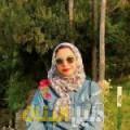 حياة من أبو ظبي أرقام بنات للزواج