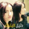خديجة من أبو ظبي أرقام بنات للزواج
