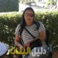 عزلان من دمشق أرقام بنات للزواج