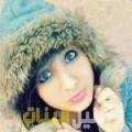 رفيقة من أبو ظبي أرقام بنات للزواج
