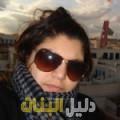 ليلى من محافظة سلفيت أرقام بنات للزواج
