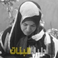 نوال من قرية عالي أرقام بنات للزواج