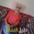 ديانة من قرية عالي أرقام بنات للزواج