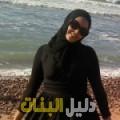 ريهام من جونيه دليل أرقام البنات و النساء المطلقات