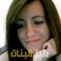 جنان من القاهرة أرقام بنات للزواج