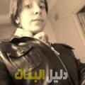 سهير من حلب دليل أرقام البنات و النساء المطلقات