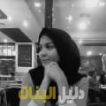 جولية من أبو ظبي دليل أرقام البنات و النساء المطلقات