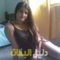 سهيلة من قرية عالي دليل أرقام البنات و النساء المطلقات