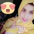 سهير من أبو ظبي دليل أرقام البنات و النساء المطلقات