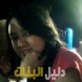 نجيبة من دمشق أرقام بنات للزواج