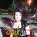 نعمة من بنغازي أرقام بنات للزواج