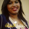 سالي من أبو ظبي دليل أرقام البنات و النساء المطلقات