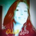 غزال من محافظة سلفيت أرقام بنات للزواج