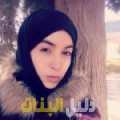 صبرينة من القاهرة أرقام بنات للزواج