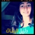 ياسمين من حلب أرقام بنات للزواج