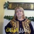 نورة من محافظة طوباس دليل أرقام البنات و النساء المطلقات