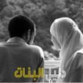 سيمة من القاهرة أرقام بنات للزواج