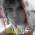 فردوس من دمشق أرقام بنات للزواج