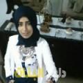 ريهام من الديوانية أرقام بنات للزواج