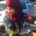 راشة من دمشق أرقام بنات للزواج