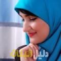 سلمى من أبو ظبي أرقام بنات للزواج