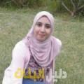 عفيفة من دمشق أرقام بنات للزواج