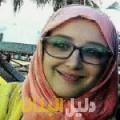 أحلام من القاهرة أرقام بنات للزواج