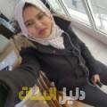 ملاك من القاهرة دليل أرقام البنات و النساء المطلقات