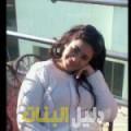 لمياء من حلب أرقام بنات للزواج