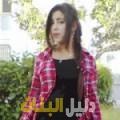 سلطانة من حلب أرقام بنات للزواج