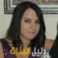 منار من أبو ظبي أرقام بنات للزواج