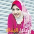 ميرال من القاهرة أرقام بنات للزواج