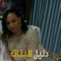 صافية من حلب أرقام بنات للزواج