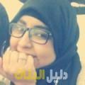 كاميلية من بيروت دليل أرقام البنات و النساء المطلقات