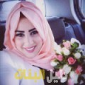 يارة من أبو ظبي أرقام بنات للزواج