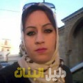 رفقة من بنغازي أرقام بنات للزواج