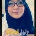 زينب من بيروت دليل أرقام البنات و النساء المطلقات