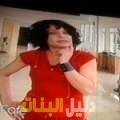 نيمة من أبو ظبي دليل أرقام البنات و النساء المطلقات