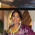 سالي من محافظة سلفيت أرقام بنات للزواج