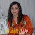 مريم من حلب أرقام بنات للزواج