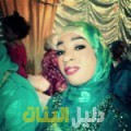 لميس من القاهرة أرقام بنات للزواج