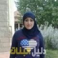 رنيم من حلب أرقام بنات للزواج