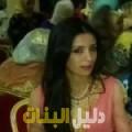 هدى من القاهرة دليل أرقام البنات و النساء المطلقات