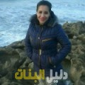 ميساء من حلب أرقام بنات للزواج