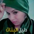 مروى من ولاد تارس أرقام بنات للزواج